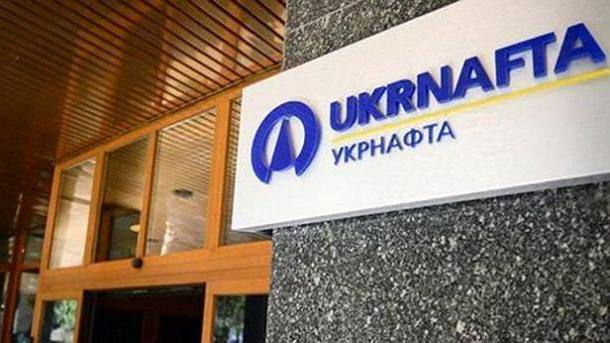 Дело «Укрнафты»: Минюст заявил, что суд пытается дискредитировать правительство