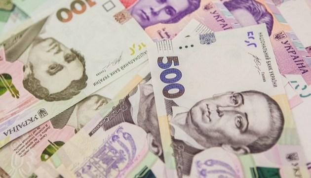Общий фонд госбюджета с начала года недополучил 93,6 миллиарда