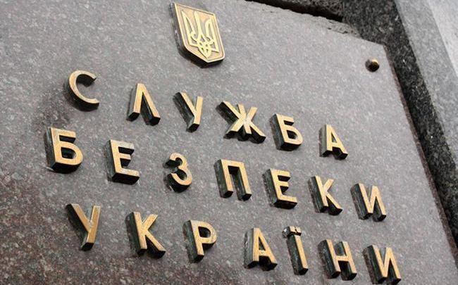 Порошенко назначил нового руководителя СБУ в Донецкой и Луганской обл.