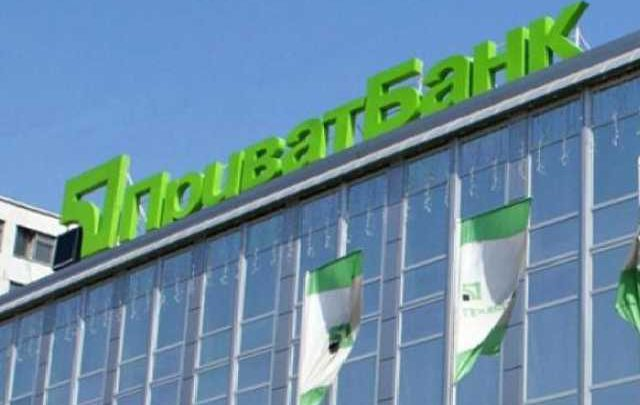 ПриватБанк сформировал резервы еще почти на 6 млрд. грн.