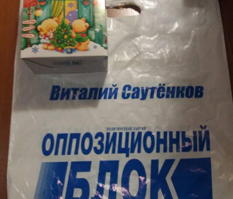«В след за Фонтанкой Крыжановский сельский совет рекламирует Оппоблок за бюджетные деньги».