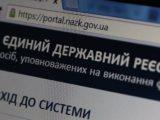 НАПК продлило срок подачи отчетов политических партий