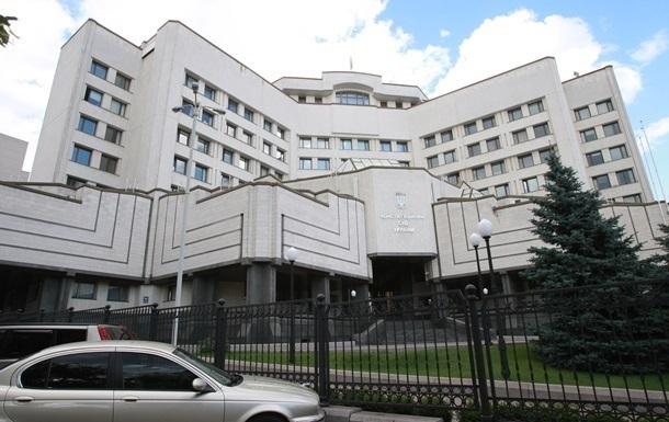 КСУ отменил статью о незаконном обогащении — СМИ
