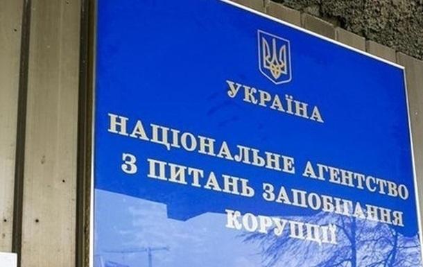 Рада приняла решение о перезагрузке НАПК