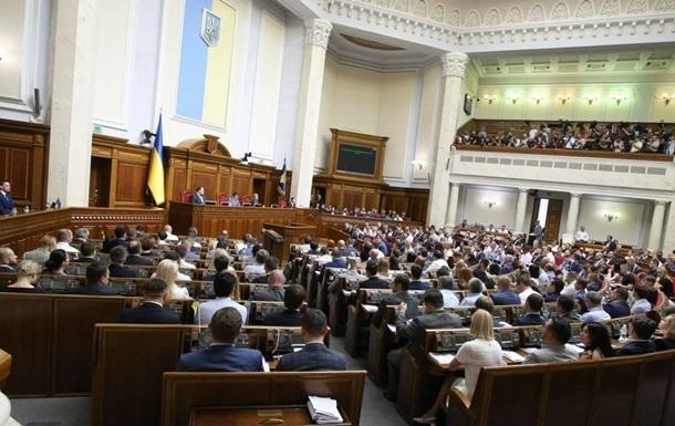 Верховная Рада приняла закон о концессиях