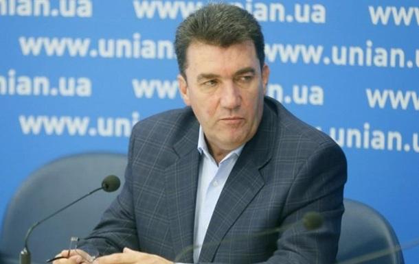 Зеленский назначил нового главу СНБО