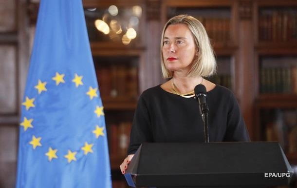 Евросоюз одобрил план Киева по Донбассу