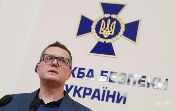 Названы основные направления реформы СБУ