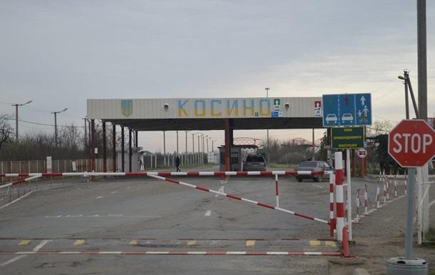 Назван «следующий шаг после безвиза» Украины с ЕС