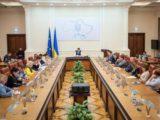 В Украине появится Фонд национального богатства