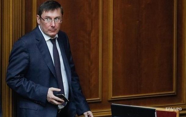 Юрий Луценко решил уйти из политики