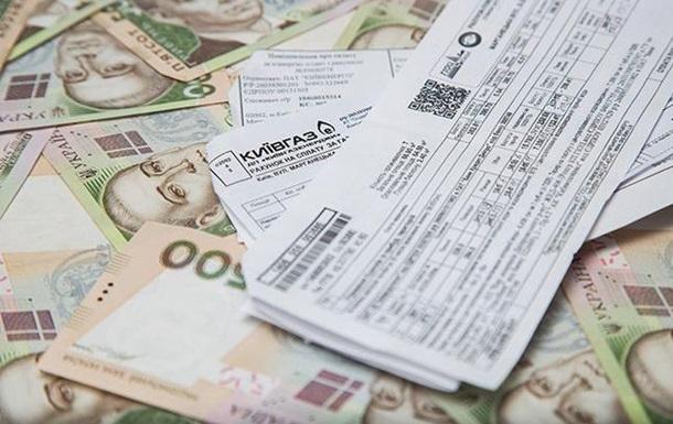 Ошибки в платежках: в Минсоцполитики рассказали, что делать