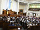 Рада приняла закон о рынке земли в первом чтении