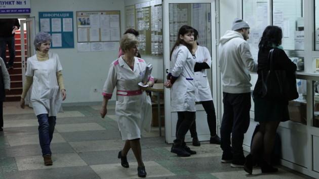 Медреформа в Украине: что надо знать, чтобы получать медпомощь бесплатно