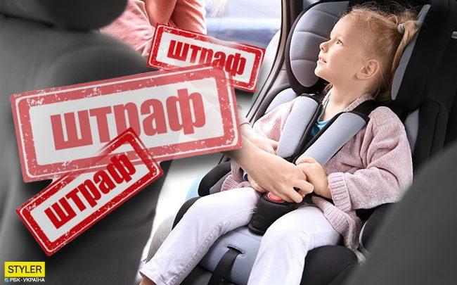 Перевозка детей без автокресла в такси: что делать родителям