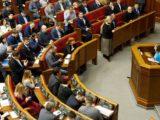 ВР одобрила закон о верификации пенсий