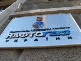 Кабмин принял решение об аудите Нафтогаза