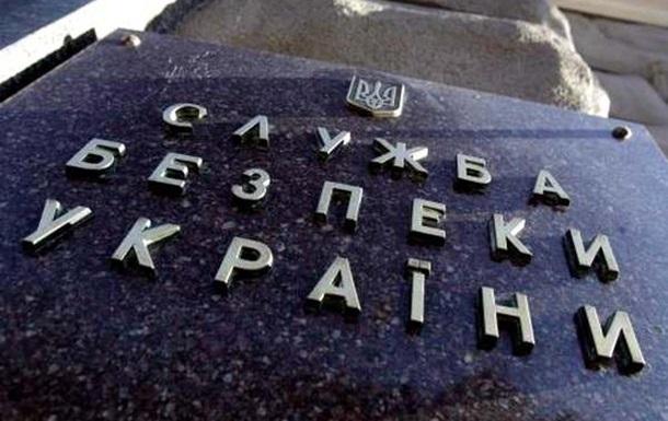 По материалам СБУ осуждены четыре прокурора-коррупционера