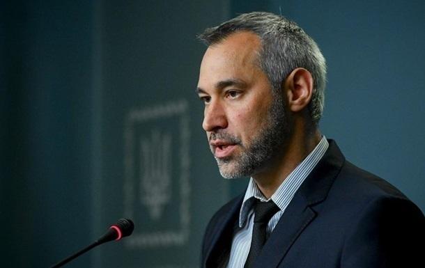 Расследование хищений в оборонке: Рябошапка сменил прокуроров