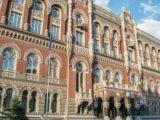 НБУ отменил запрет ФОПам тратить деньги со счетов