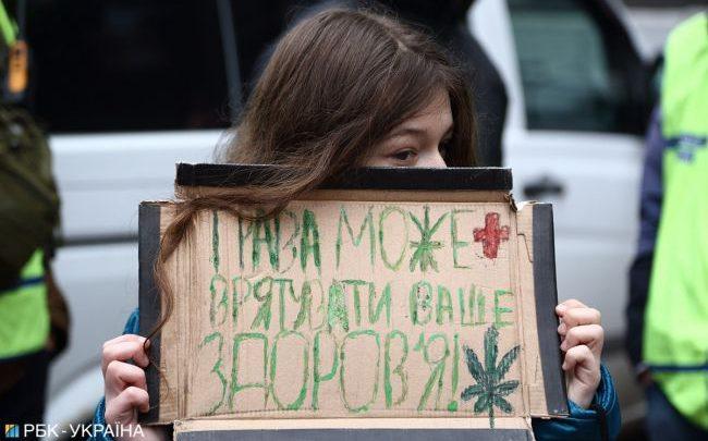 Битва за коноплю: сможет ли Украина в 2020 году легализировать марихуану