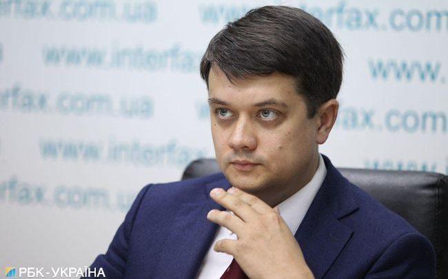 Разумков поручил рассмотреть заключение КСУ по закону о лишении мандата за прогулы