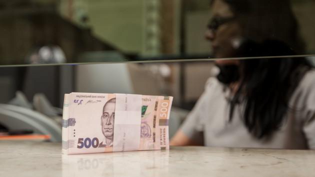 Закон о рынке капитала: украинцы получат новые возможности заработать