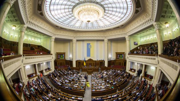 «Продолжать реформы нельзя отменить»: планы Верховной Рады на 2020 год