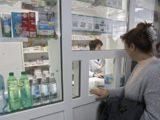 Рада сделала первый шаг к повышению доступности лекарств