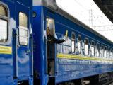 Поезд из Киева в Москву оказался самым выгодным для «Укрзализныци»