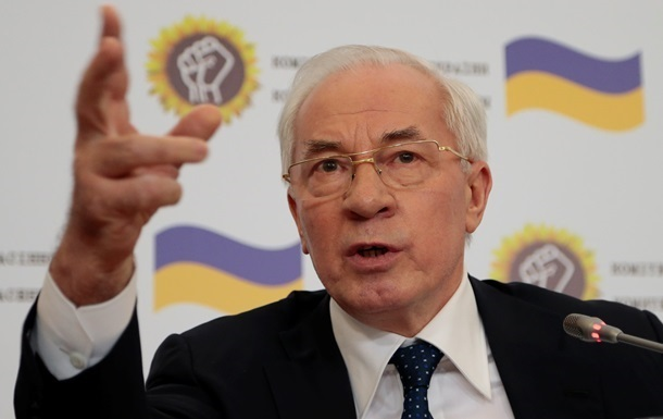 Дело Азарова передали в Высший антикоррупционный суд