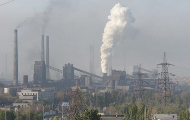 В Украине создали центр по вопросам промышленности