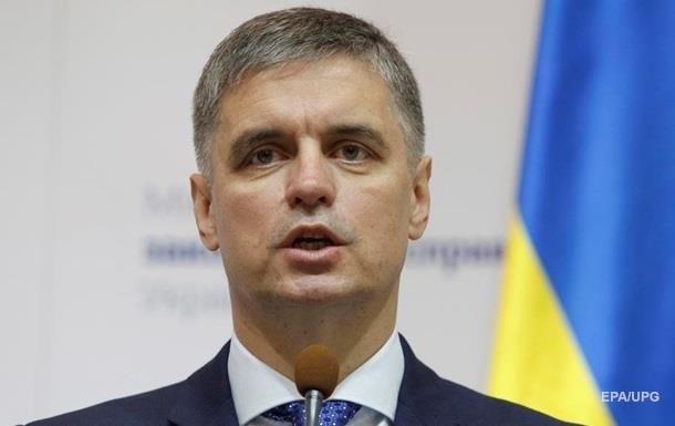 Пристайко заявил, что минские соглашения изменят