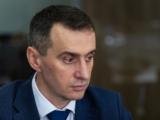 В Украине восстановят должность главного санитарного врача