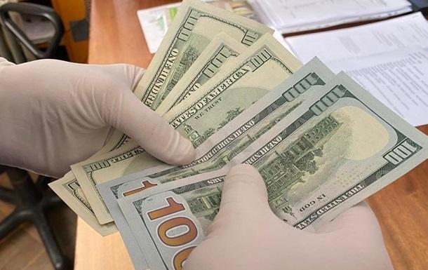 Чиновнику Минюста сообщили о подозрении в получении взятки