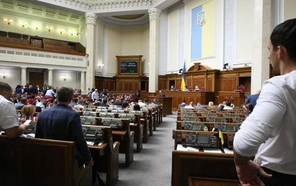 Комитет Рады принял решение по законопроекту об СБУ