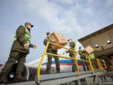 В Украину поступила медпомощь из Китая
