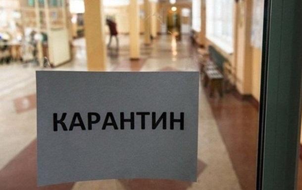 Названо число неработающих из-за карантина украинцев