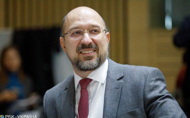 В Украине создадут фонд для преодоления последствий коронавируса, — Кабмин
