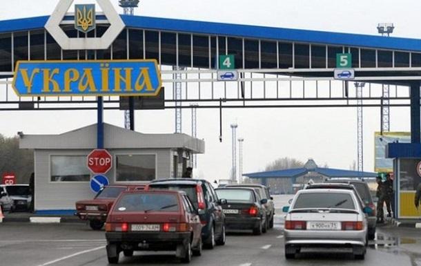 Украина частично открывает границы