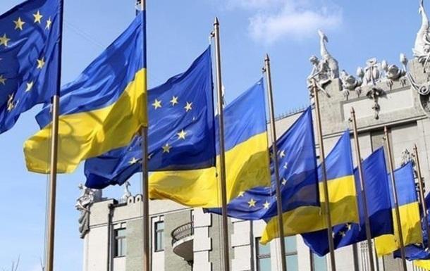 ЕС окончательно утвердил 1,2 млрд евро для Украины