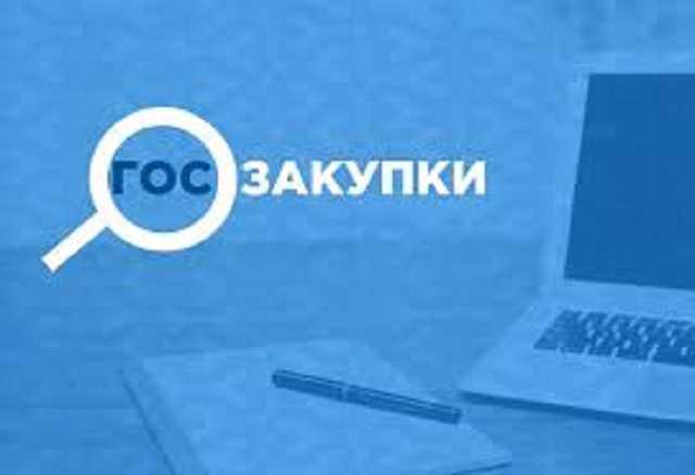 Аудиторы выявили у подразделения «Укрзализныци» нарушения в закупке песка. Есть все признаки фиктивности