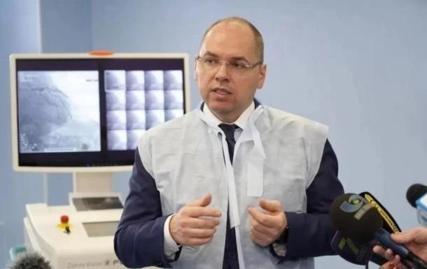 Суд обязал СБУ открыть дело на главу Минздрава