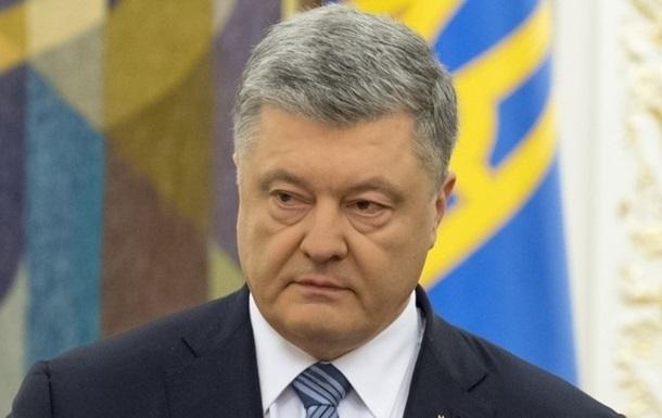 Прокуроры будут просить за Порошенко 10 млн залога