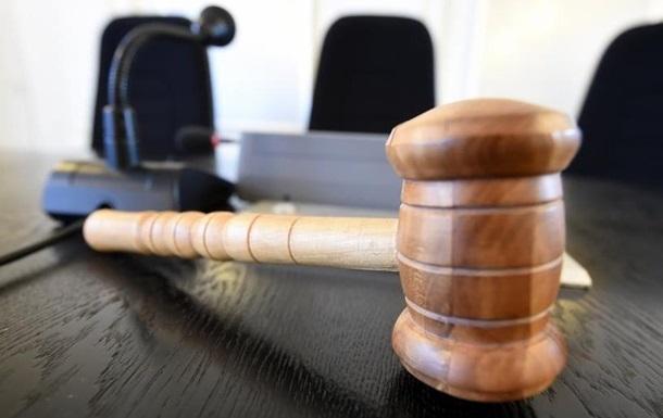 Опубликован проект закона Зеленского о судебной реформе