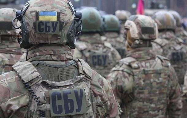Глава заповедника под Киевом украл 17 млн грн, купив админздание — СБУ