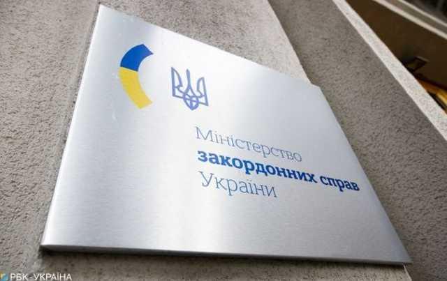 Организаторов голосования об изменениях в конституцию РФ в Крыму ждут санкции, — МИД