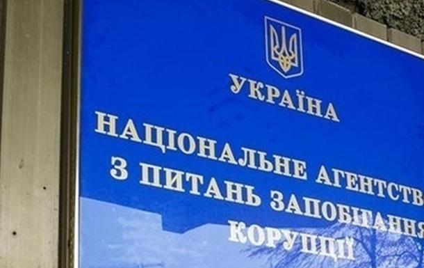 Образ жизни чиновников проверят на соответствие декларациям