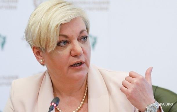 СБУ попросила Гонтареву «не сеять панику»