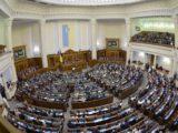Рада намерена принять закон об «инвестнянях»